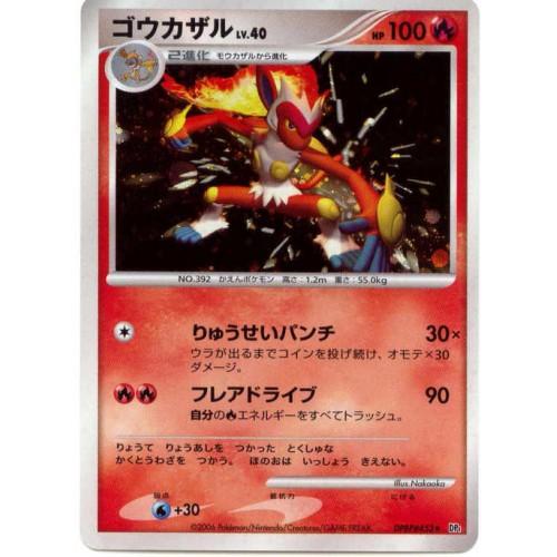 Pokemon 2006 DP1 Time-Space Genesis Infernape Holofoil Card DPBP#453