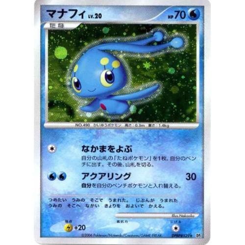 Pokemon 2006 DP1 Time-Space Genesis Manaphy Holofoil Card DPBP#529