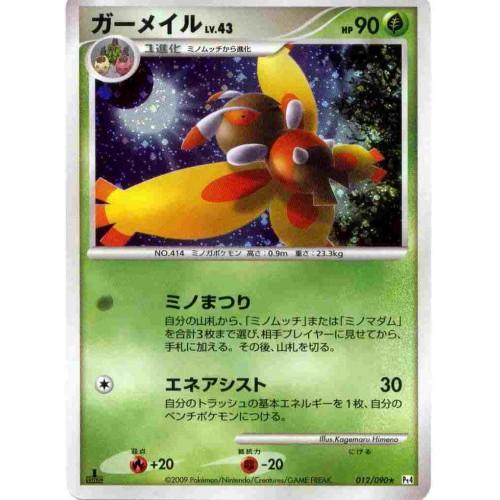 Pokemon 2009 DPt4 Advent of Arceus Mothim Holofoil Card #012/090