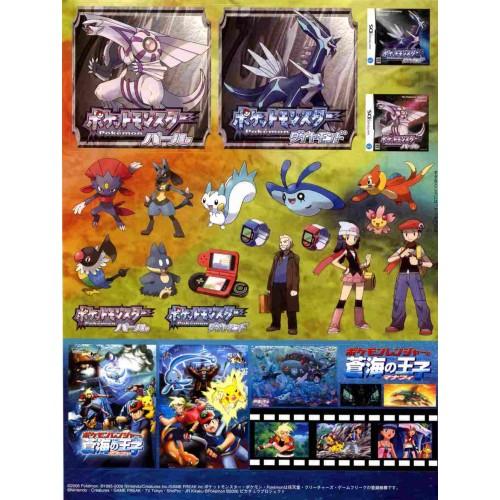 Pokemon 2006 Dialga Palkia Lucario Weavile & Friends Large Sticker Sheet