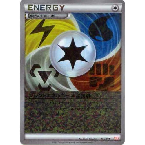 Pokemon 2012 Dragon Blade Theme Deck Blend Energy WLFM Holofoil Card #015/015