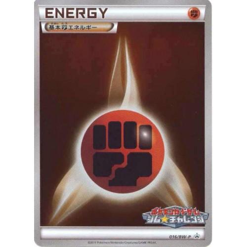 Pokemon 2011 Black & White Collection Fighting Energy Holofoil Promo Card #016/BW-P
