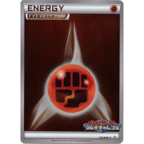 Pokemon 2012 Gym Challenge Tournament Fighting Energy Reverse Holofoil Promo Card #132/BW-P