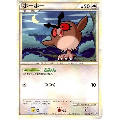 Pokemon 2009 Knockout Battle Tournament Hoothoot Promo Card #025/L-P