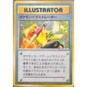 Ultra Rare Pokemon Cards