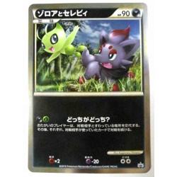 Pokemon Center 2010 Clash At The Summit Zorua Celebi Jumbo Size Foil Promo Card