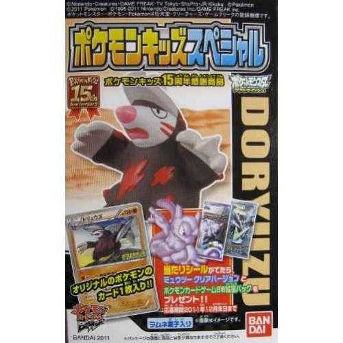 Pokemon 2011 Bandai Pokemon Kids 15th Anniversary Best Wishes Excadrill Doryuzu Figure