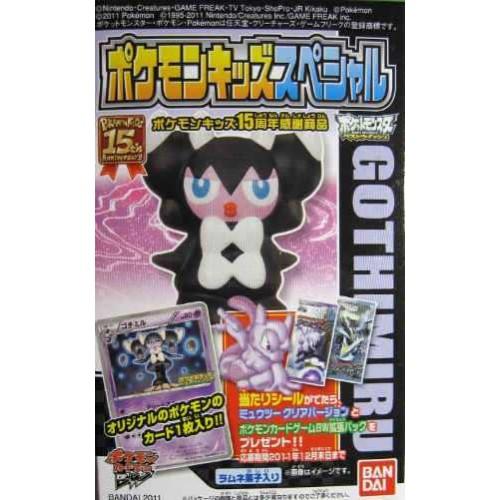 Pokemon 2011 Bandai Pokemon Kids 15th Anniversary Best Wishes Gothorita Gochimiru Figure