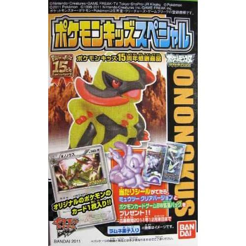 Pokemon 2011 Bandai Pokemon Kids 15th Anniversary Best Wishes Haxorus Ononokus Figure