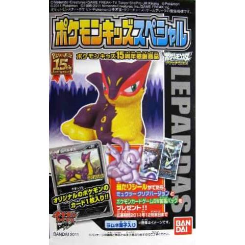 Pokemon 2011 Bandai Pokemon Kids 15th Anniversary Best Wishes Liepard Lepardas Figure