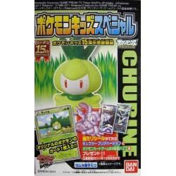 Pokemon 2011 Bandai Pokemon Kids 15th Anniversary Best Wishes Petilil Churine Figure