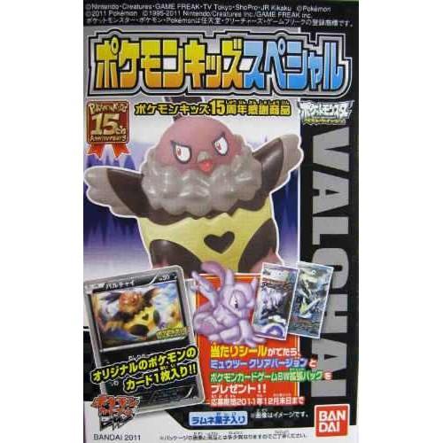 Pokemon 2011 Bandai Pokemon Kids 15th Anniversary Best Wishes Vullaby Baruchai Figure