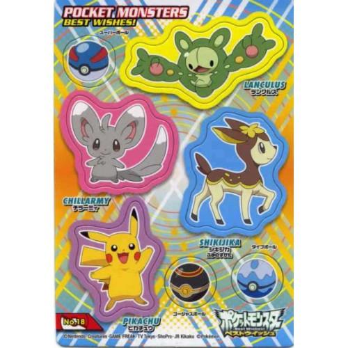 Pokemon 2010 Reuniclus Minccino Pikachu Deerling Bromide Magnet Collection Best Wishes Series