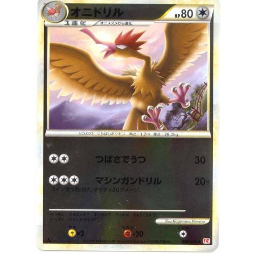 Pokemon 2009 Legend Heart Gold Fearow Reverse Holofoil Card #048/070