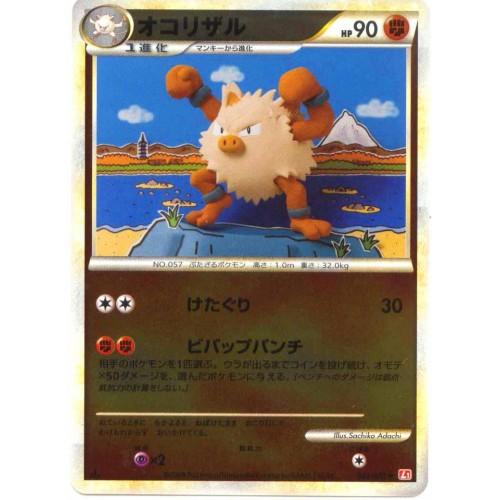 Pokemon 2009 Legend Heart Gold Primeape Reverse Holofoil Card #043/070