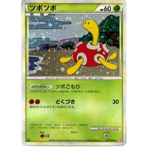 Pokemon 2009 Legend Heart Gold Shuckle Holofoil Card #011/070