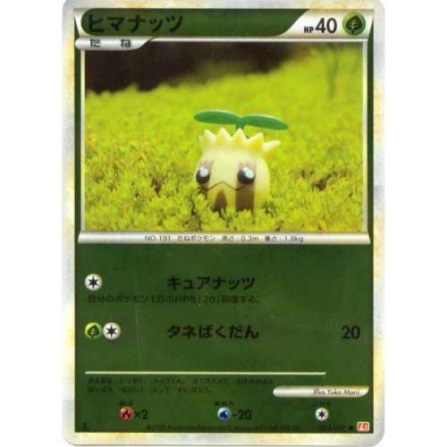 Pokemon 2009 Legend Heart Gold Sunkern Reverse Holofoil Card #009/070