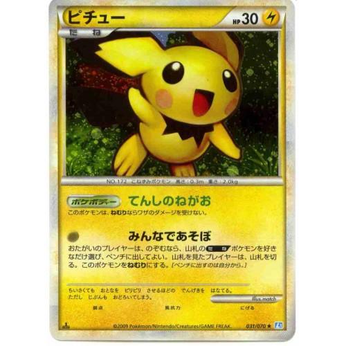 Pokemon 2009 Legend Soul Silver Pichu Holofoil Card #031/070