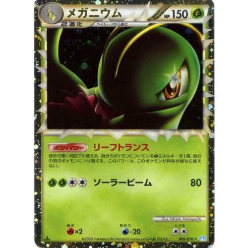 Pokemon 2009 Legend Soul Silver Prime Meganium Holofoil Card #009/070