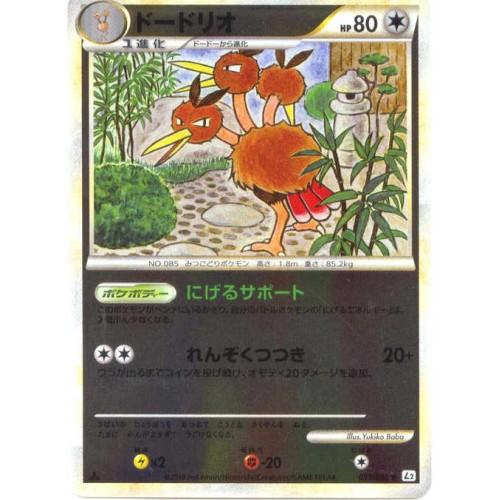 Pokemon 2010 Legend #2 Reviving Legends Dodrio Reverse Holofoil Card #057/080