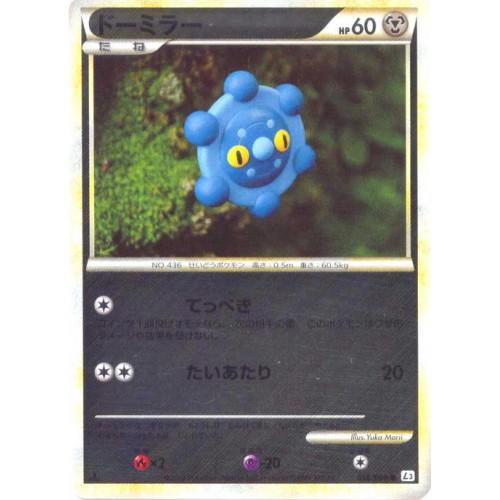 Pokemon 2010 Legend #3 Clash At The Summit Bronzor Reverse Holofoil Card #056/080