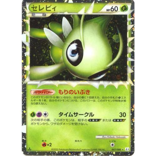 Pokemon 2010 Legend #3 Clash At The Summit Prime Celebi Holofoil Card #007/080