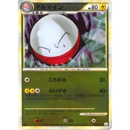 Pokemon 2010 Legend #3 Clash At The Summit Electrode Reverse Holofoil Card #026/080