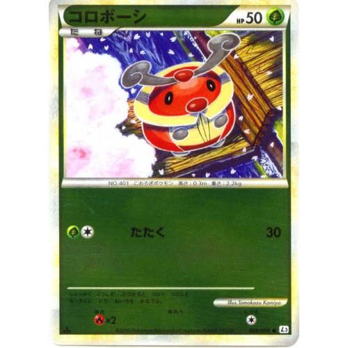 Pokemon 2010 Legend #3 Clash At The Summit Kricketot Reverse Holofoil Card #008/080