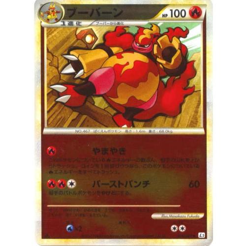 Pokemon 2010 Legend #3 Clash At The Summit Magmortar Reverse Holofoil Card #014/080