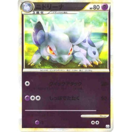 Pokemon 2010 Legend #3 Clash At The Summit Nidorina Reverse Holofoil Card #032/080