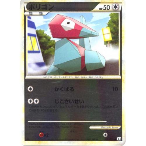 Pokemon 2010 Legend #3 Clash At The Summit Porygon Reverse Holofoil Card #065/080
