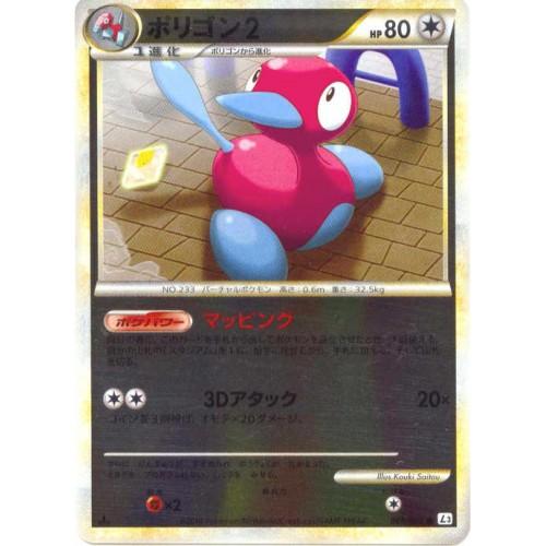 Pokemon 2010 Legend #3 Clash At The Summit Porygon2 Reverse Holofoil Card #066/080