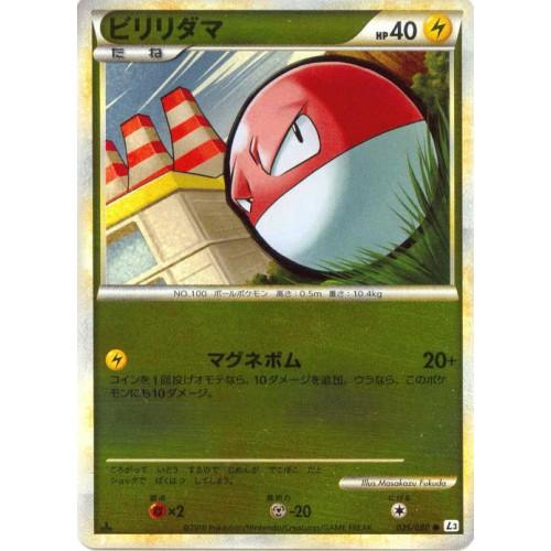 Pokemon 2010 Legend #3 Clash At The Summit Voltorb Reverse Holofoil Card #025/080