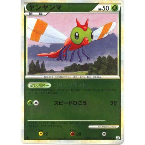 Pokemon 2010 Legend #3 Clash At The Summit Yanma Reverse Holofoil Card #004/080