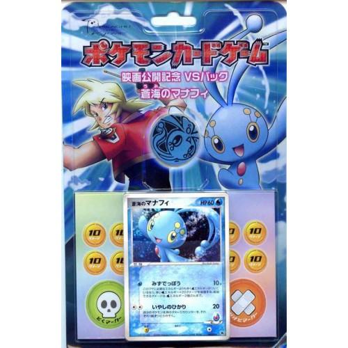 Pokemon 2006 Manaphy VS Movie 30 Card Theme Deck