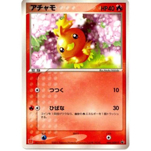 Pokemon 2003 McDonalds Series #3 Torchic Promo Card #004/ADV-P