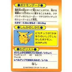 Pokemon 1997 Meiji Chocolate Raichu Promo Card