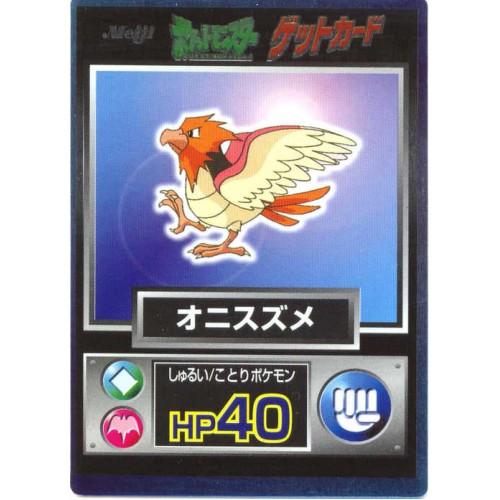 Pokemon 1997 Meiji Chocolate Spearow Promo Card