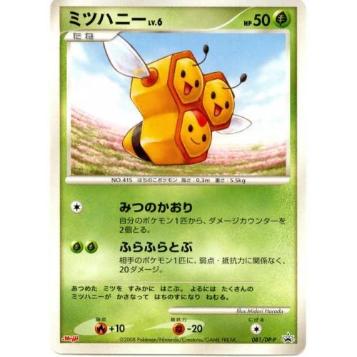 Pokemon 2008 Meiji Chocolate Series #8 Combee Promo Card #081/DP-P