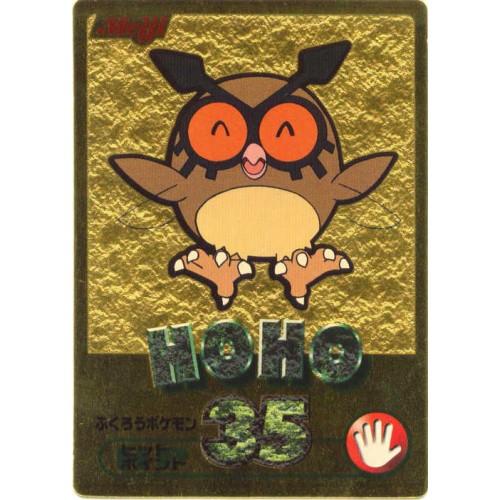 Pokemon 2000 Meiji Chocolate Gold Series Hoothoot Promo Card