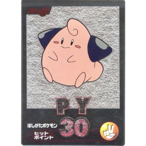 Pokemon 2000 Meiji Chocolate Silver #1 Series Cleffa Promo Card