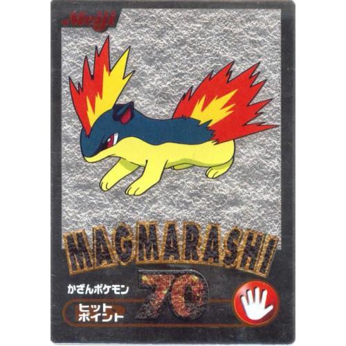Pokemon 2000 Meiji Chocolate Silver #1 Series Quilava Promo Card