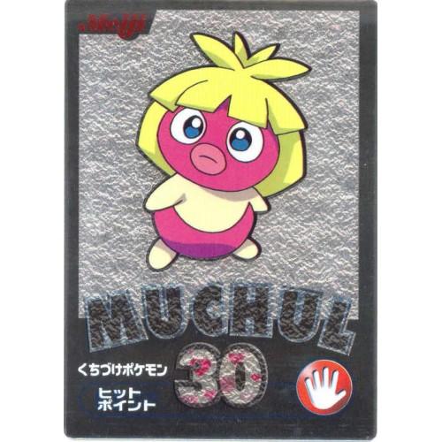 Pokemon 2000 Meiji Chocolate Silver #1 Series Smoochum Promo Card