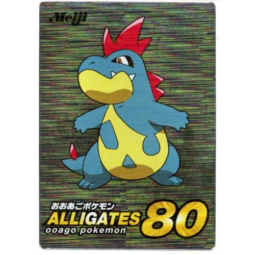 Pokemon 2001 Meiji Chocolate Silver #2 Series Croconaw Promo Card