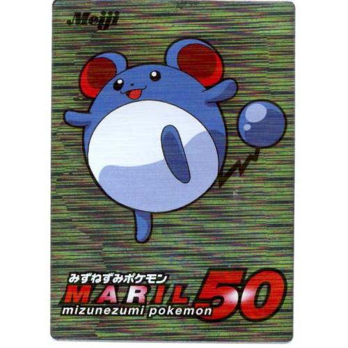 Pokemon 2001 Meiji Chocolate Silver #2 Series Marill Promo Card