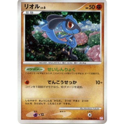 Pokemon 2009 Mewtwo Lv. X Theme Deck Riolu Holofoil Card #008/012