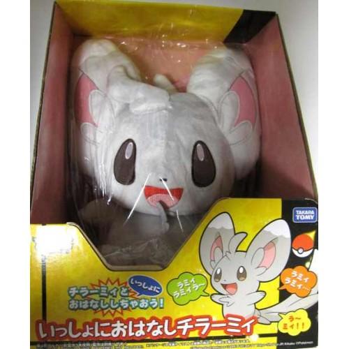 Pokemon 2011 Talking Minccino Plush Toy