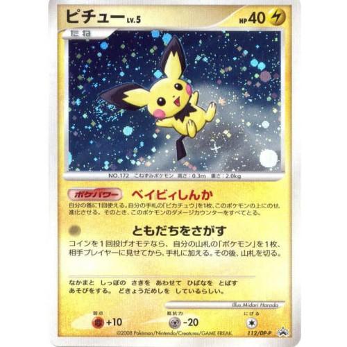 Pokemon 2008 Collection Challenge Campaign Pichu Holofoil Promo Card #112/DP-P
