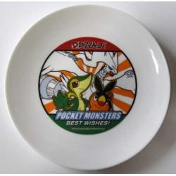 Pokemon 2011 Pizza La Reshiram Snivy Tepig Ceramic Plate NOT FOR SALE IN STORES
