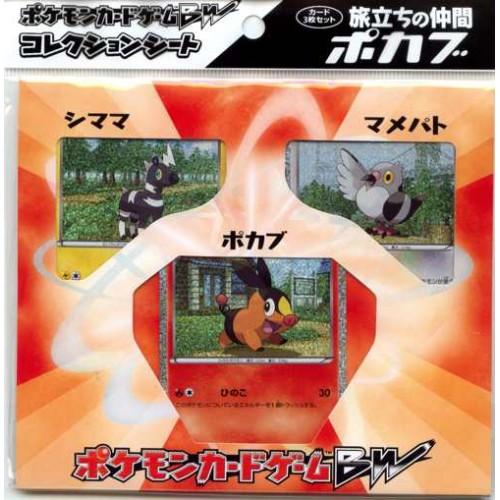Pokemon 2010 Black & White Tepig Pokabu Blitzle Shimama Pidove Mamepato 3 Holofoil Set
